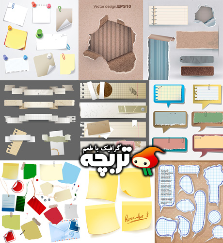 دانلود وکتور المنت های کاغذ شاتر استوک Paper Design Elements ShutterStock Vector
