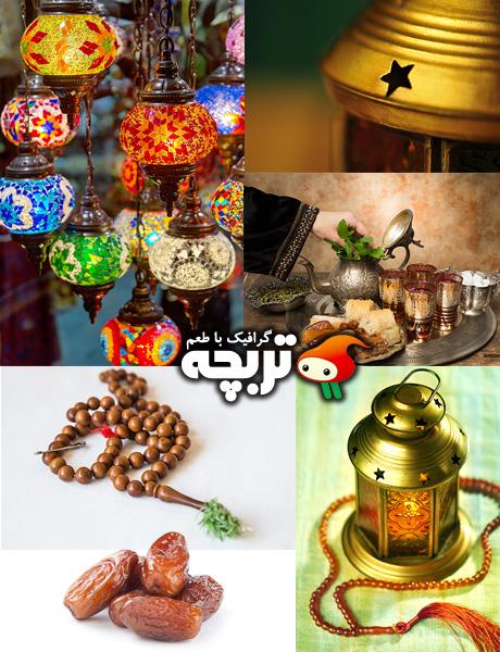 دانلود تصاویر استوک رمضان Ramadan ShutterStock Photos