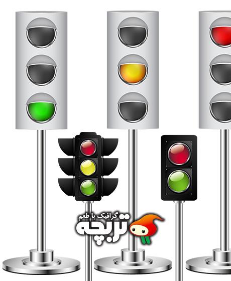 دانلود وکتور چراغ راهنمایی و رانندگی Traffic Light Vectors