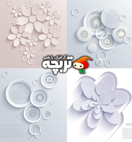 دانلود وکتور های سه بعدی کاغذی 3D Paper Design Vectors