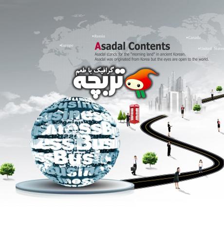 طرح لایه باز کره زمین خلاقانه تجاری