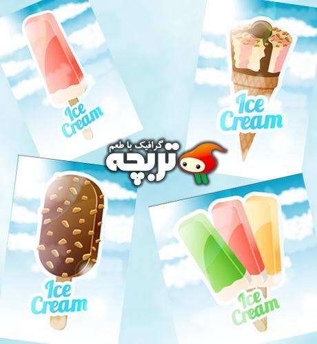 وکتور تبلیغاتی بستنی