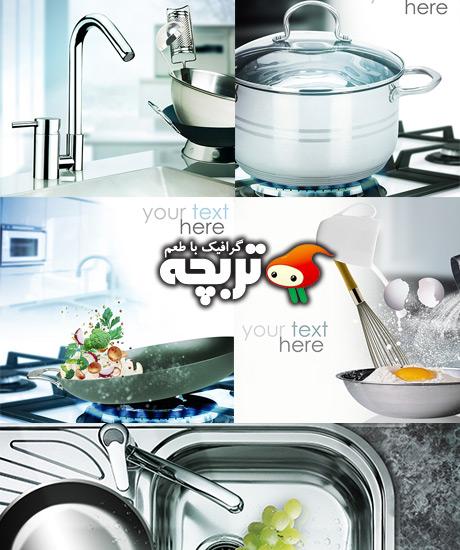 دانلود تصاویر با کیفیت آشپزخانه Kitchen Stock Photos