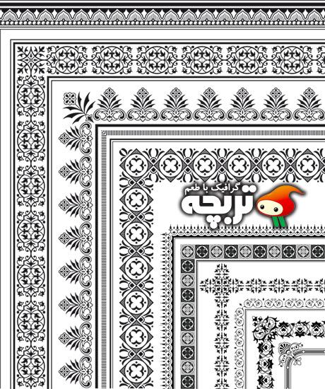 دانلود وکتور حاشیه های زینتی Ornamental Border Vectors