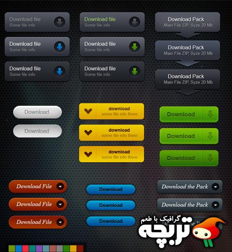 دانلود طرح لایه باز دکمه دانلود وب Web Button Downloads PSD