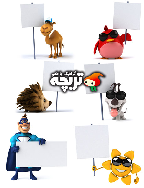 دانلود تصاویر استوک کاراکترهای سه بعدی 3D Characters Whit Banners