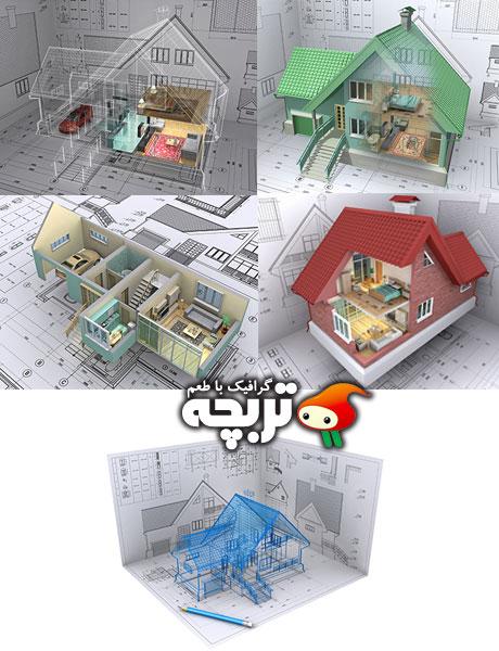 دانلود تصاویر سه بعدی ایزومتریک خانه 3D Isometric View the Residential House