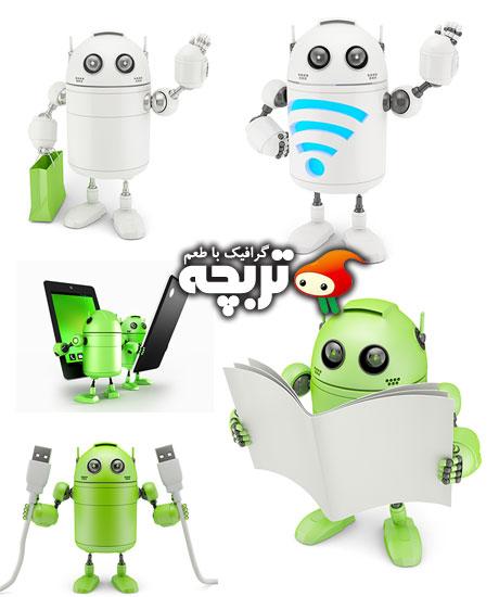 دانلود تصاویر با کیفیت روبات اندروید 3D Robot Android