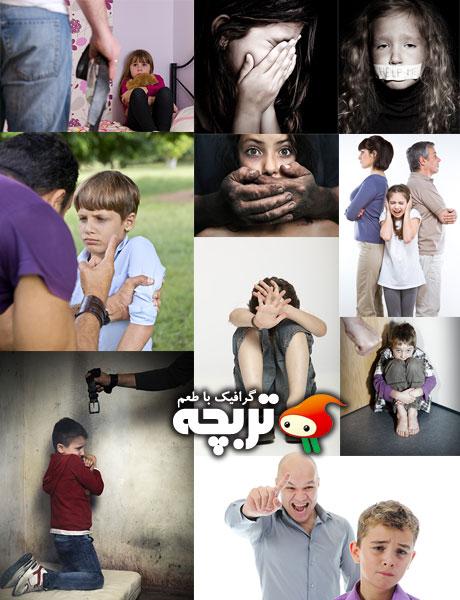دانلود تصاویر با کیفیت بد رفتاری با کودکان Child Abuse Fotolia Images