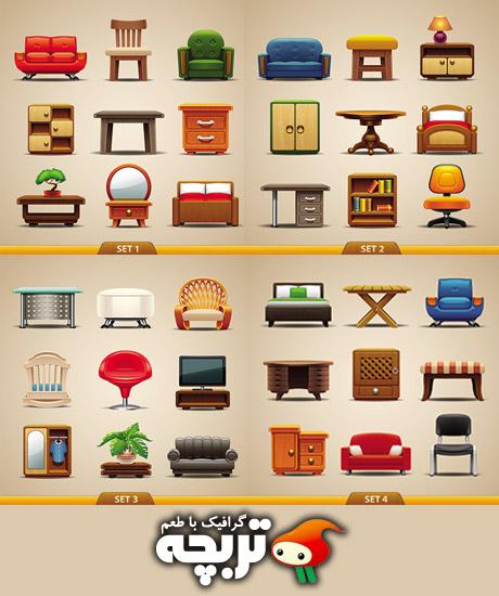 دانلود وکتورهای مبل و صندلی Furniture Vectors