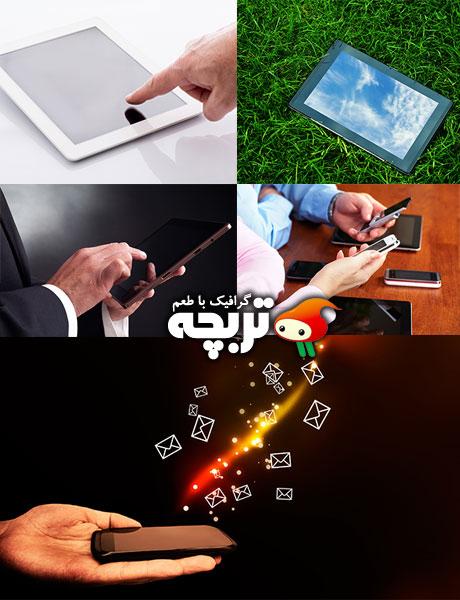 دانلود تصاویر با کیفیت ارتباطات مدرن Modern Communications Stock Image