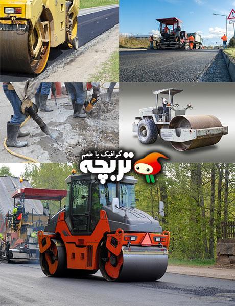 دانلود تصاویر با کیفیت بازسازی جاده Repair Of Roads Stock Images
