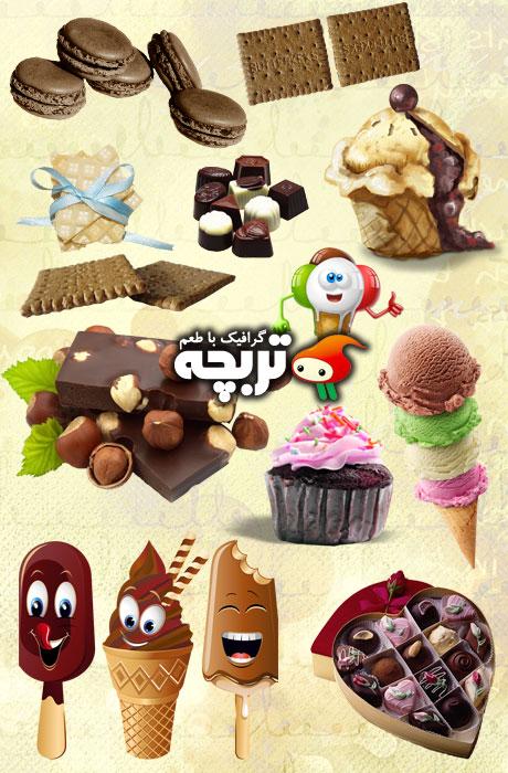 دانلود کلیپ آرت شیرینی - بستنی - شکلات  Scrap Set Sweetness PNG Files