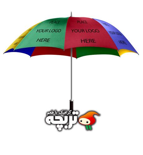 دانلود طرح لایه باز پیش نمایش تبلیغلاjی چتر Umbrella MockUp Advertising