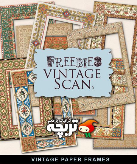 دانلود فریم های سنتی کاغذی Vintage Paper Frames