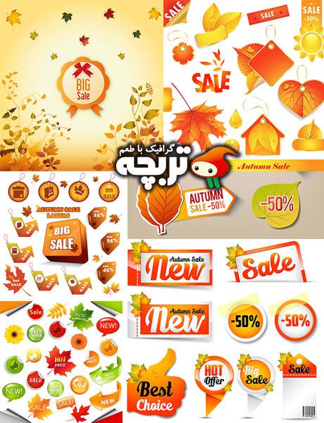 دانلود وکتورهای فروش پاییزی Autumn Sale Vectors