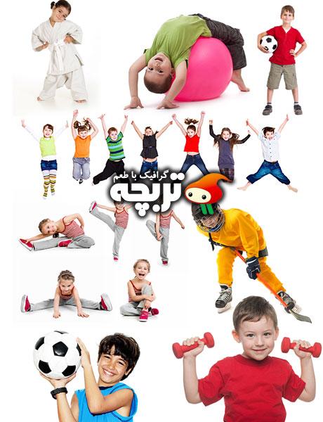 دانلود تصاویر با کیفیت ورزش کودکان Children Sports ShutterStock