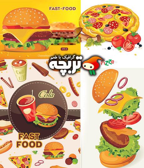 دانلود وکتورهای فست فود Fast Food Vectors