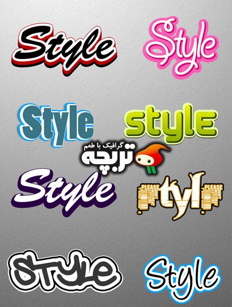 دانلود استایل های متنی گرافیک ریور GraphicRiver Text Style