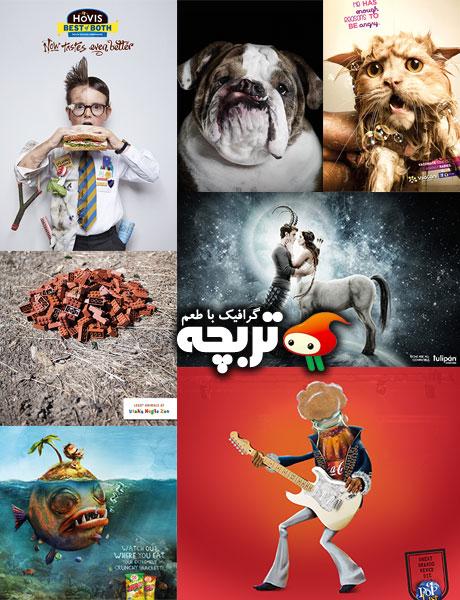 دانلود تصاویر تبلیغاتی خلاقانه 10 Creative Ads Part