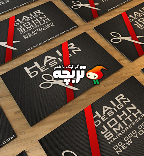 دانلود طرح لایه باز کارت ویزیت آرایشگر Hair Business Card