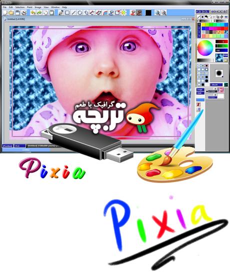دانلود نرم افزار نقاشی و روتوش تصاویر Pixia.v6.00