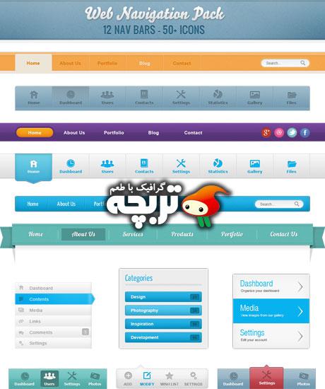 دانلود طرح لایه باز منوی سایت Web Navigation PSD