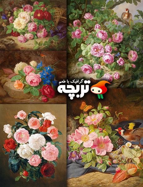 دانلود مجموعه تصاویر با کیفیت گل و بوته سنتی Kit Of Vintage Flowers