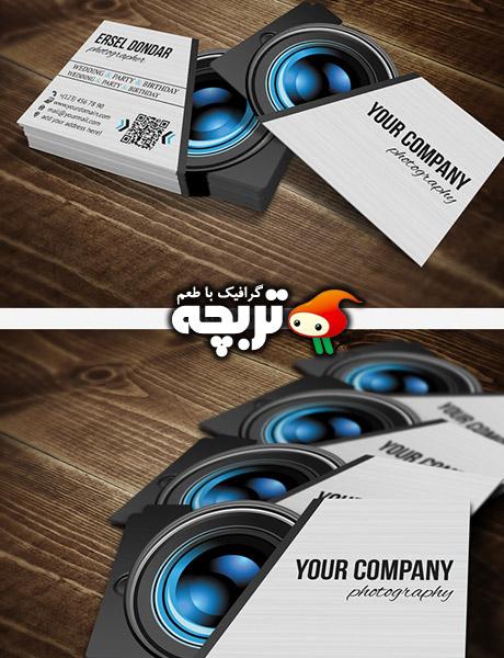 دانلود طرح لایه باز کارت ویزیت عکاس PhotoGrapher Business Card PSD