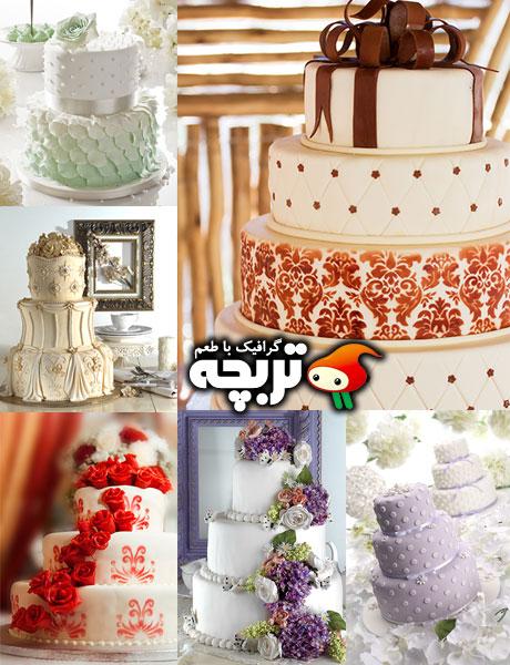 دانلود تصاویر با کیفیت کیک عروسی Wedding Cake Stock Photos