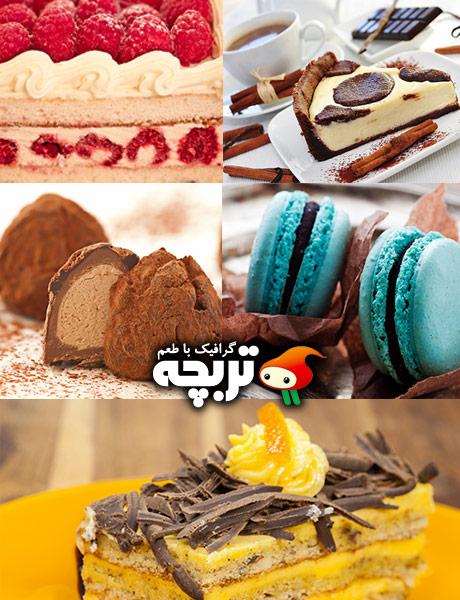 دانلود تصاویر با کیفیت کیک و شیرینی Cake Stock Photos