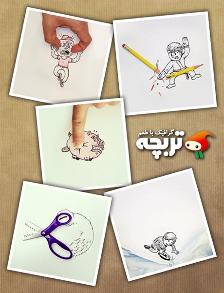 ایده های خلاقانه با نقاشی و اشیا Creative Ideas With Drawings & Objects
