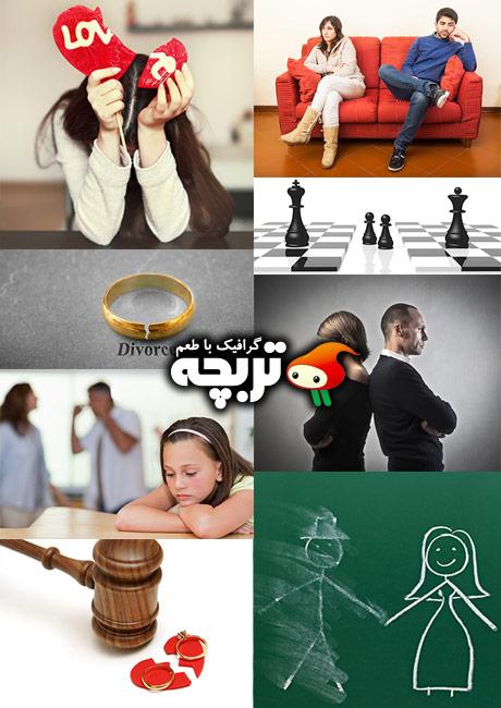 دانلود تصاویر با کیفیت طلاق Divorce ShutterStock Photos