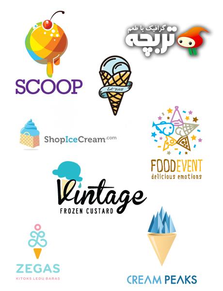 دانلود لوگوهای خلاق با بستنی Creative Logos With Ice Cream