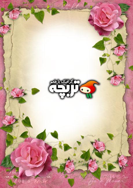 دانلود طرح لایه باز قاب عکس گل های صورتی Pink Flowers Frame