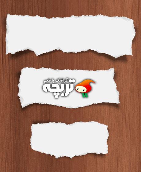 دانلود طرح لایه باز کاغذ پاره شده Torn Paper PSD