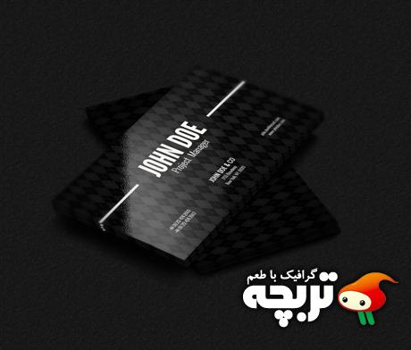 دانلود طرح لایه باز کارت ویزیت مشکی رنگ 2 Blackish Business Card