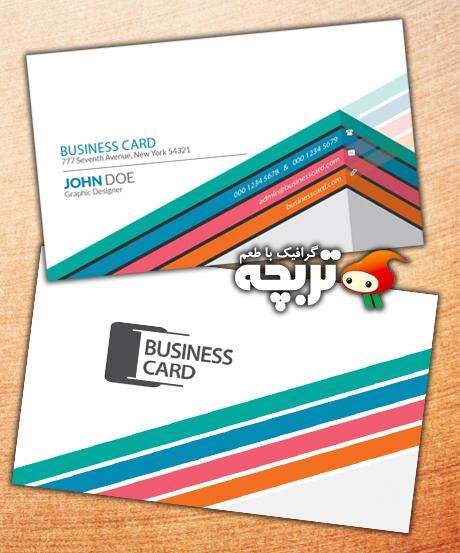 دانلود طرح لایه باز کارت ویزیت 19 Corporate Business Card Part