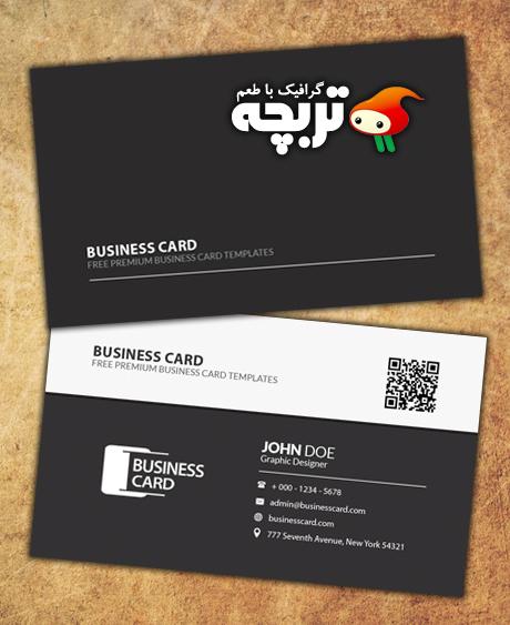 دانلود طرح لایه باز کارت ویزیت 21 Corporate Business Card Part