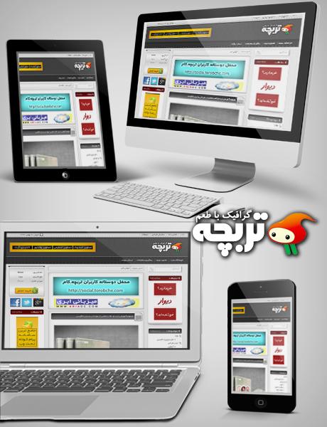 دانلود طرح لایه باز صفحه نمایش Device Screen PSD