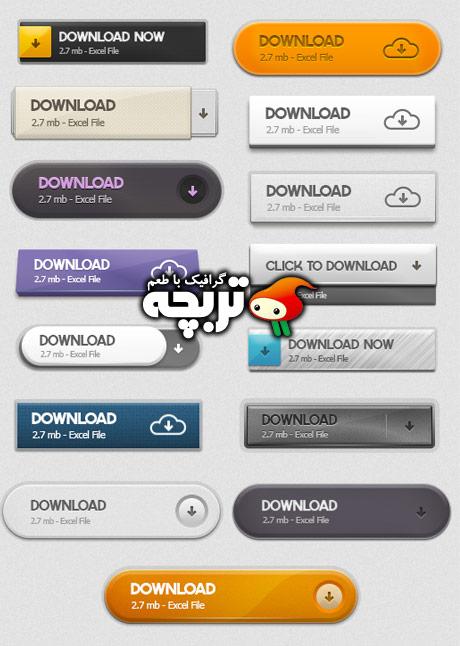 دانلود طرح لایه باز دکمه های دانلود سایت Download Button PSD