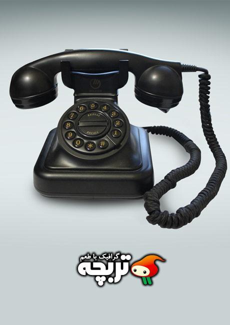 دانلود طرح لایه باز تلفن قدیمی Black Vintage Phone PSD