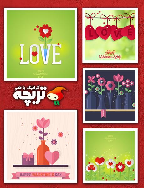 دانلود وکتورهای ولنتاین شاتراستوک Valentine Day ShutterStock Vector 03