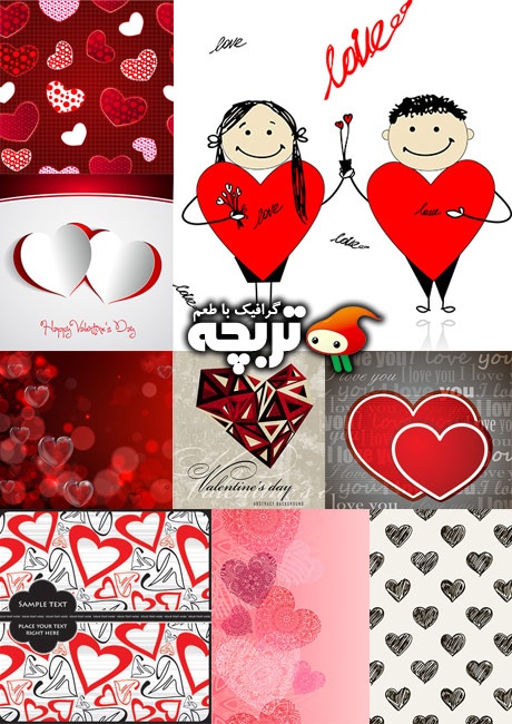 دانلود وکتورهای ولنتاین شاتراستوک Valentine Day ShutterStock Vector 04