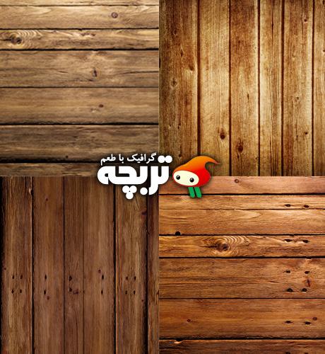 دانلود تکسچر چوب Wood Texture