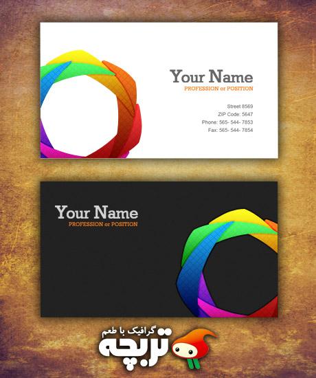 طرح لایه باز کارت ویزیت 17 Corporate Business Card Part