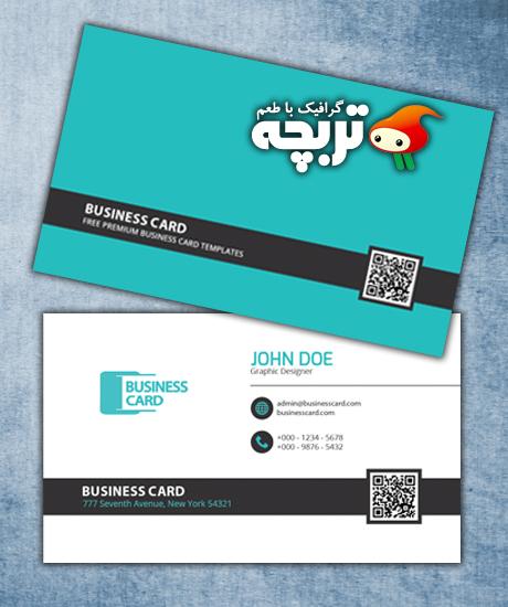 دانلود طرح لایه باز کارت ویزیت 22 Corporate Business Card Part