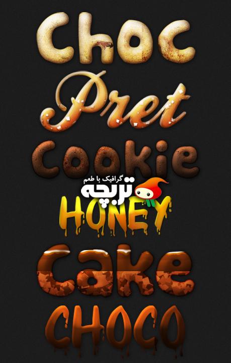 دانلود استایل کیک و شیرینی Sweet Cake Style