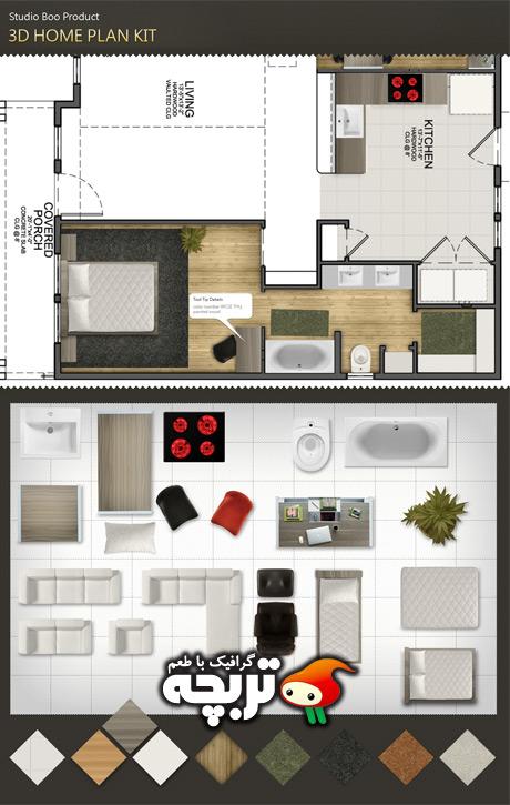 دانلود طرح لایه باز نقشه خانه سه بعدی 3D House Plan PSD