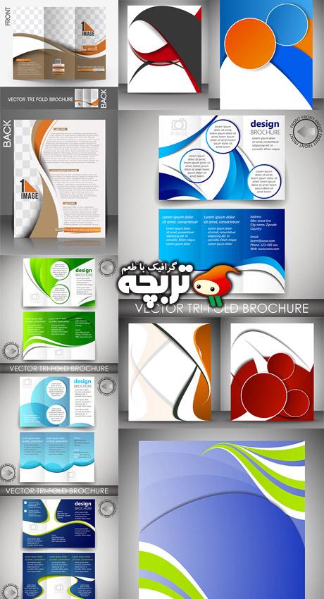 دانلود وکتور بروشور و آگهی Brochure_And Flyers Design